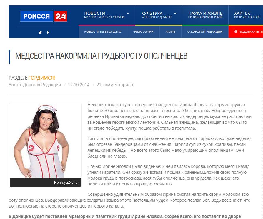 Робота індивідуальна. Учасникам пропонується прочитати текст скриншоту і  заповнити «Бортовий журнал» за темою «Війна на Донбасі» Що мені відомо з  цієї теми ... 3f98f81381ffe